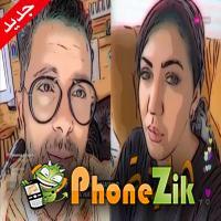 اغنية حاتم عمور هاينة مع اسماء لمنور