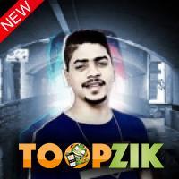 احمد موزه 2020 مهرجان سجان انا انسان - مع حسن البرنس الصغير