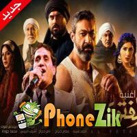 اغاني اعلانات رمضان 2020