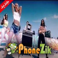 موسيقى اجنبية 2020 رنات هاتف