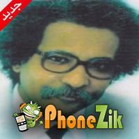 اغاني مصطفى سيد احمد 2020