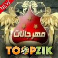 مهرجانات 2020 عنبة - مهرجان العين علينا Mp3