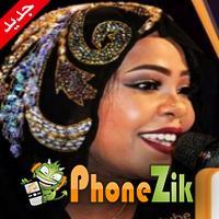 تحميل اغاني سودانية 2020