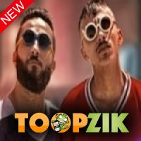 كزبره وحنجره 2020 مهرجان علي الكوكب