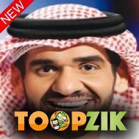 حسين الجسمي 2020 بالبنط العريض