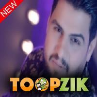 حسين غزال 2020 يابه لحب