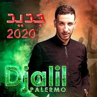 جليل باليرمو 2020 روحو قولولها